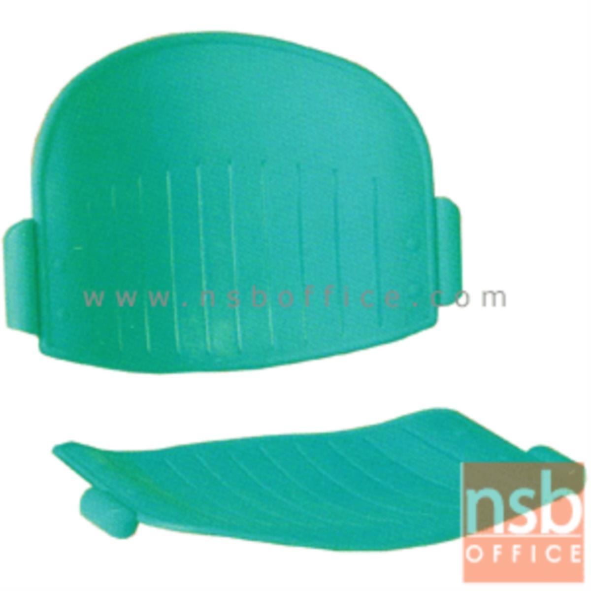 B27A016:เปลือกพลาสติกโพลี่ (PP) รุ่น Courgette (คอเกต)