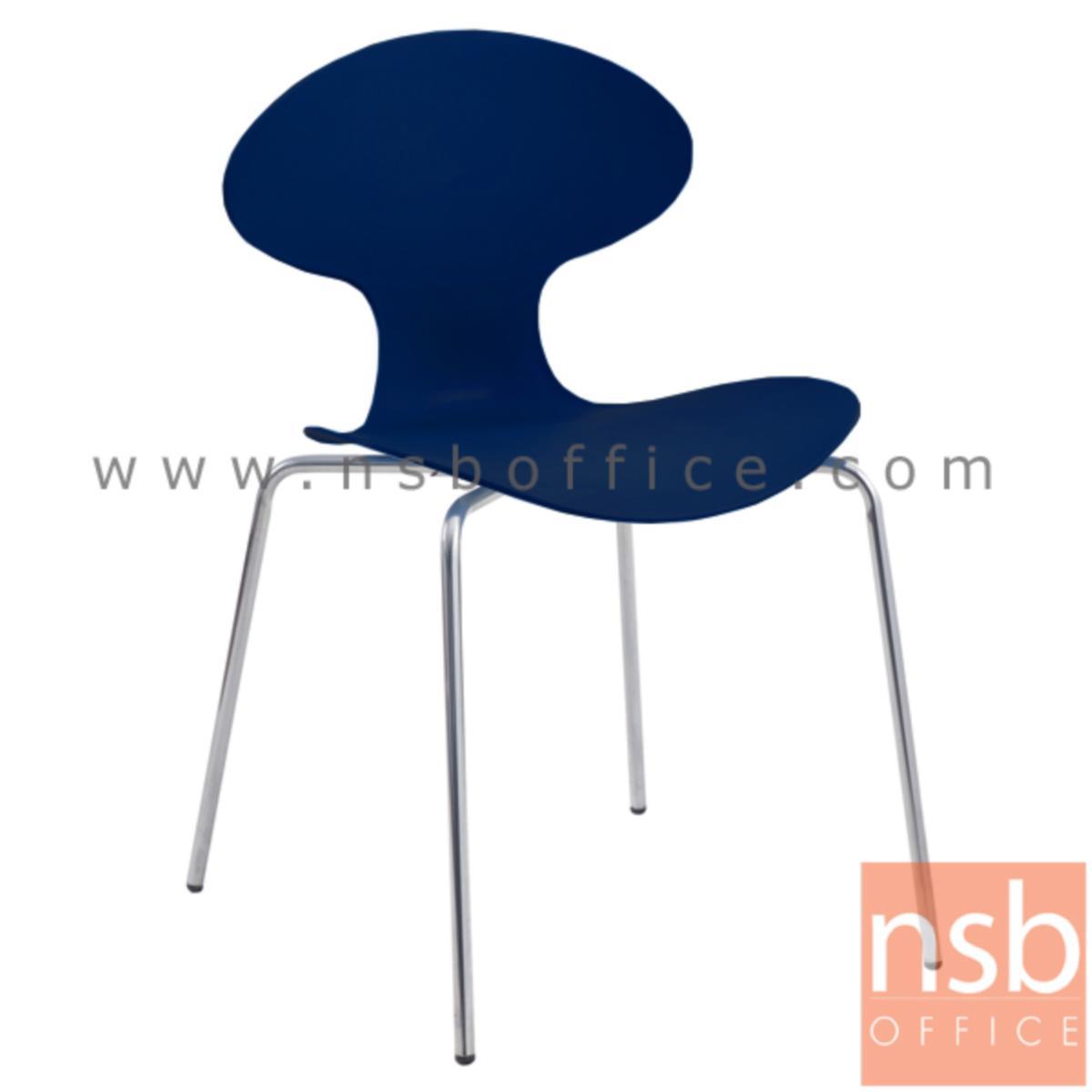 B05A127:เก้าอี้อเนกประสงค์เฟรมโพลี่ รุ่น SR-DDP-45  ขาเหล็กชุบโครเมี่ยม