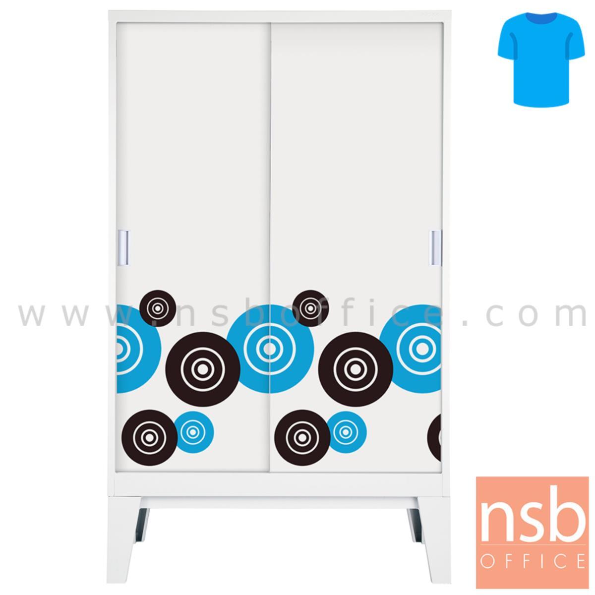 E25A043:ตู้เสื้อผ้าเหล็ก 2 บานเลื่อนทึบสูง 200 ซม. ขาลอย ( 10 สี) รุ่น WDC-05