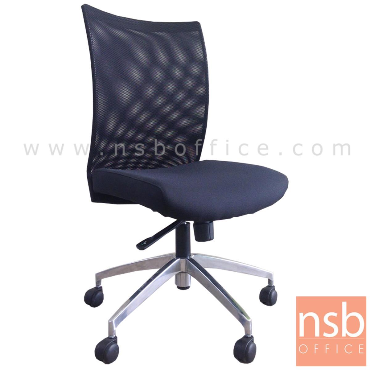 B24A159 :เก้าอี้สำนักงานหลังเน็ต รุ่น Amigo (อามิโก้)  โช๊คแก๊ส มีก้อนโยก ขาอลูมิเนียม