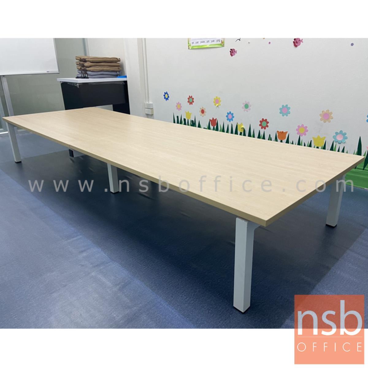 โต๊ะประชุมทรงสี่เหลี่ยม รุ่น moss (มอส) ขนาด 300W, 360W, 400W, 480W cm. ขาเหล็กเหลี่ยมทำสี