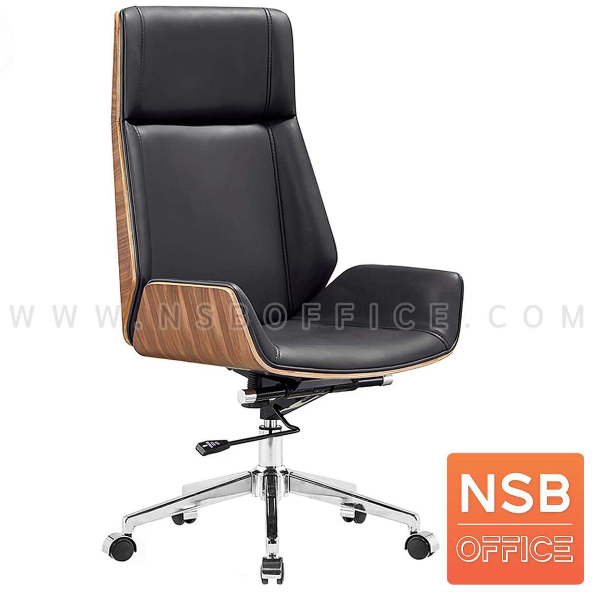 B01A541:เก้าอี้ผู้บริหาร รุ่น Capella (คาเพลล่า)  โช๊คแก๊ส ขาอลูมิเนียม