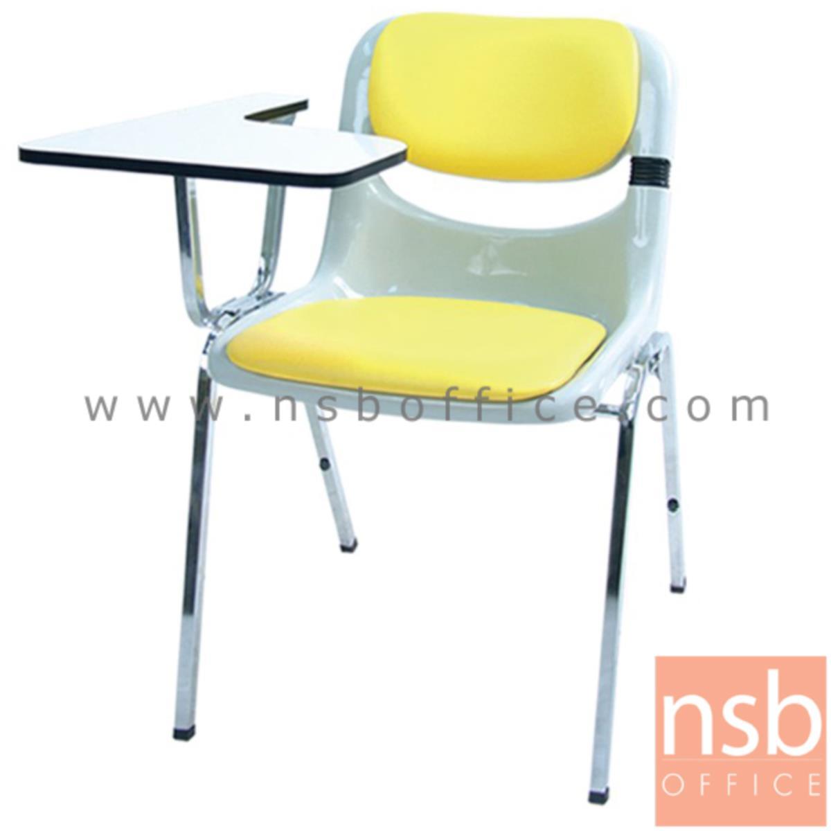 B07A085:เก้าอี้เลคเชอร์เฟรมโพลี่ รุ่น PEXC-20LCFV ขาเหล็กชุบโครเมี่ยม