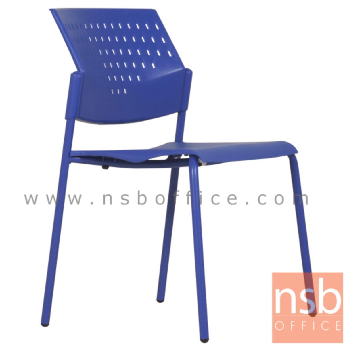 B04A144:เก้าอี้อเนกประสงค์เฟรมโพลี่ รุ่น ms-DG-01  ขาเหล็กพ่นสี
