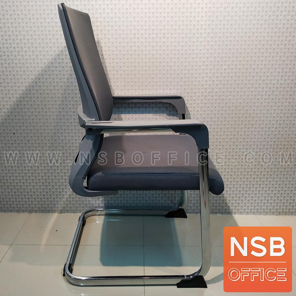 เก้าอี้รับแขกหลังเน็ต รุ่น Chesford (เชสฟอร์ด)  ขาเหล็กชุบโครเมี่ยม