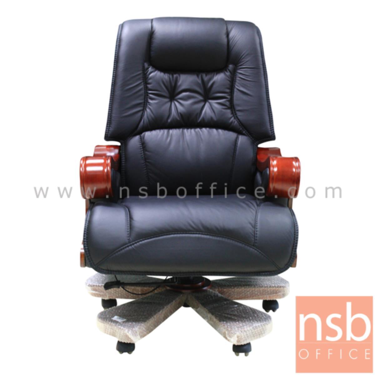 เก้าอี้ผู้บริหารหนังแท้ รุ่น A01  ขาไม้