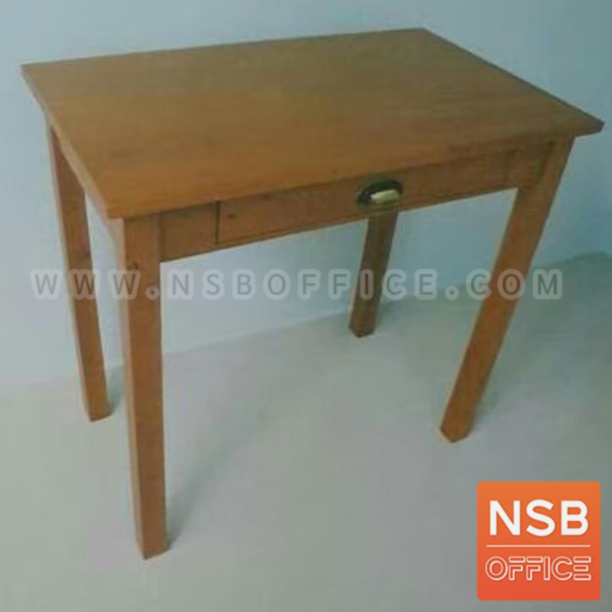 G20A018:โต๊ะเหลี่ยมไม้ยางพารา 1 ลิ้นชัก รุ่น Dariel (เดเรียล) ขนาด 80W*48*75H cm.