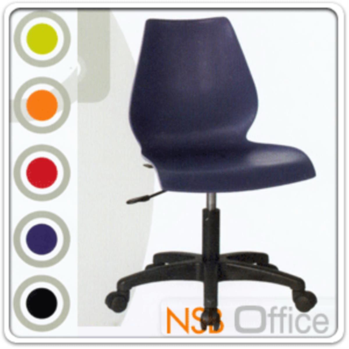 เก้าอี้สำนักงานโพลี่ รุ่น  B408  โช๊คแก๊ส ขาพลาสติก