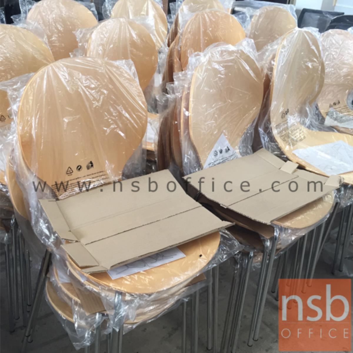เก้าอี้อเนกประสงค์ไม้วีเนียร์ดัด รุ่น BH-041-DIAMOND  ขาเหล็กชุบโครเมี่ยม