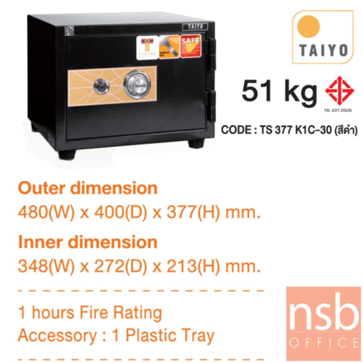 ตู้เซฟ TAIYO 51 กก. 1 กุญแจ 1 รหัส (TS 377 K1C-30) สีดำ