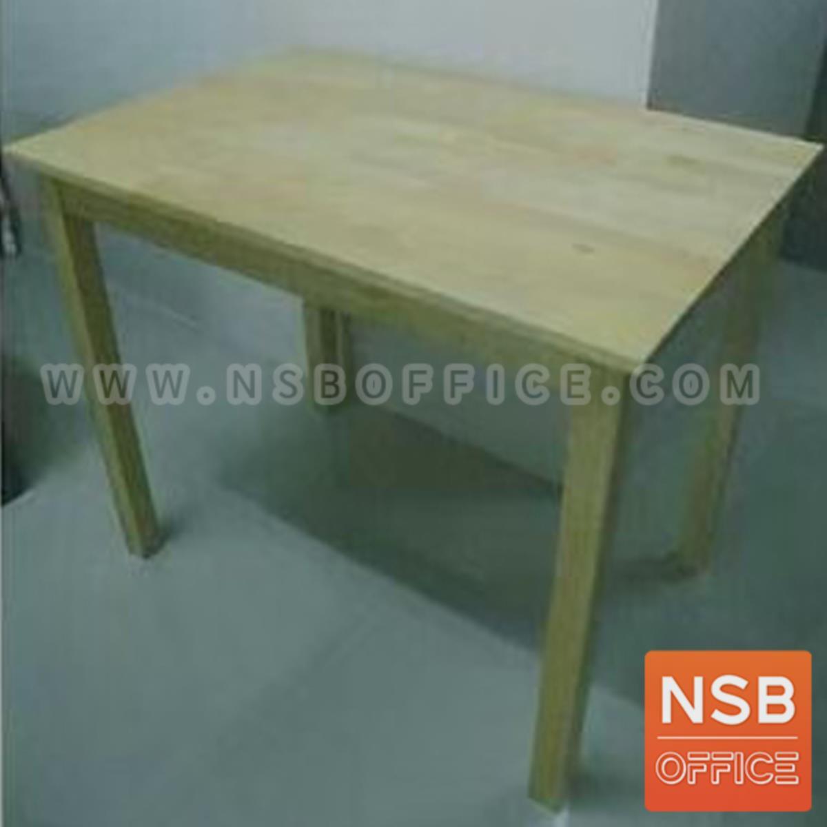 โต๊ะอาหารไม้ยางพาราเหลี่ยม รุ่น Cora (คอร่า) ขนาด 90W cm.