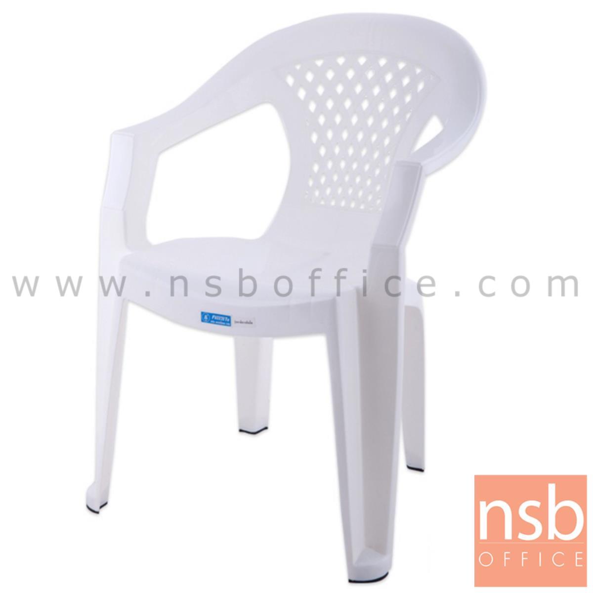 B10A053:เก้าอี้พลาสติก รุ่น LOUIS _ARMCHAIR (พลาสติกเกรด A)