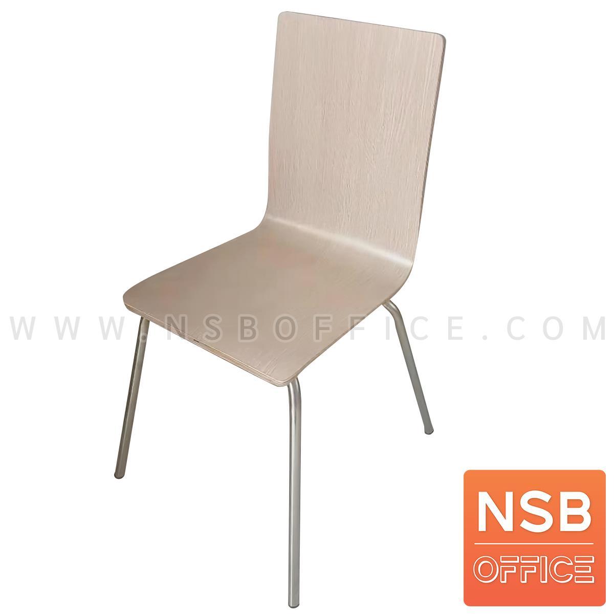 B20A114:เก้าอี้อเนกประสงค์ไม้วีเนียร์ดัด  รุ่น Mulrow (มัลโรว์) ขนาด 85H cm. ขาสเตนเลส