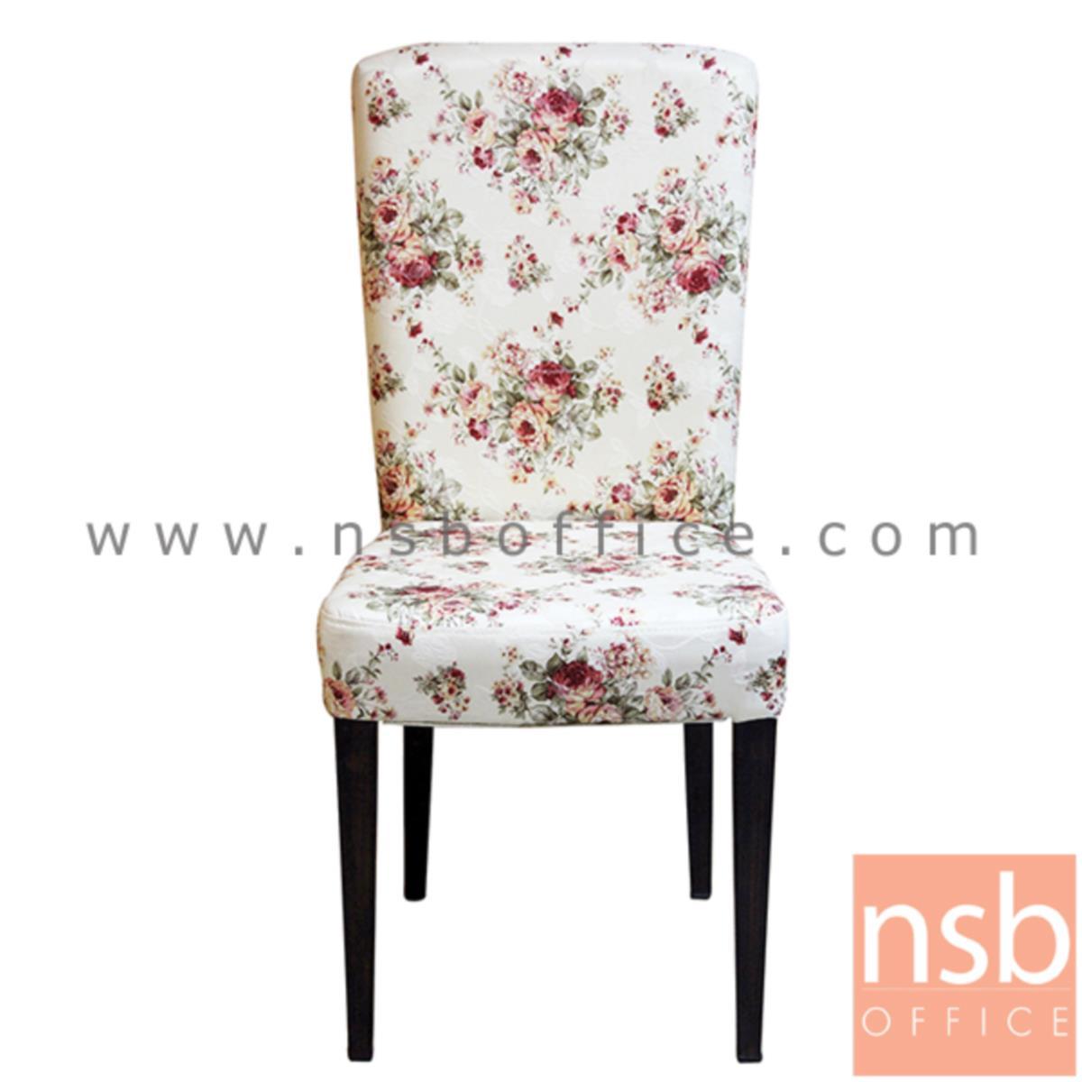 เก้าอี้เหล็กที่นั่งหุ้มหนัง PU รุ่น Zoffany (โซฟฟานี) ขาเหล็กพ่นสีไม้จริง