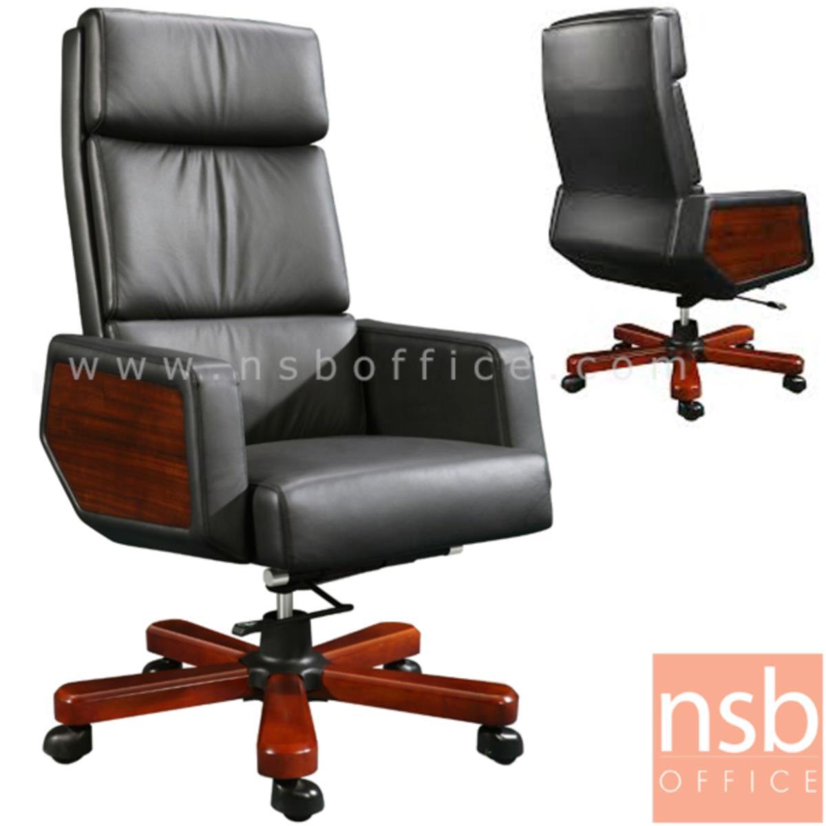 เก้าอี้ผู้บริหารหนังแท้ รุ่น LPS-315-H  โช๊คแก๊ส มีก้อนโยก ขาไม้