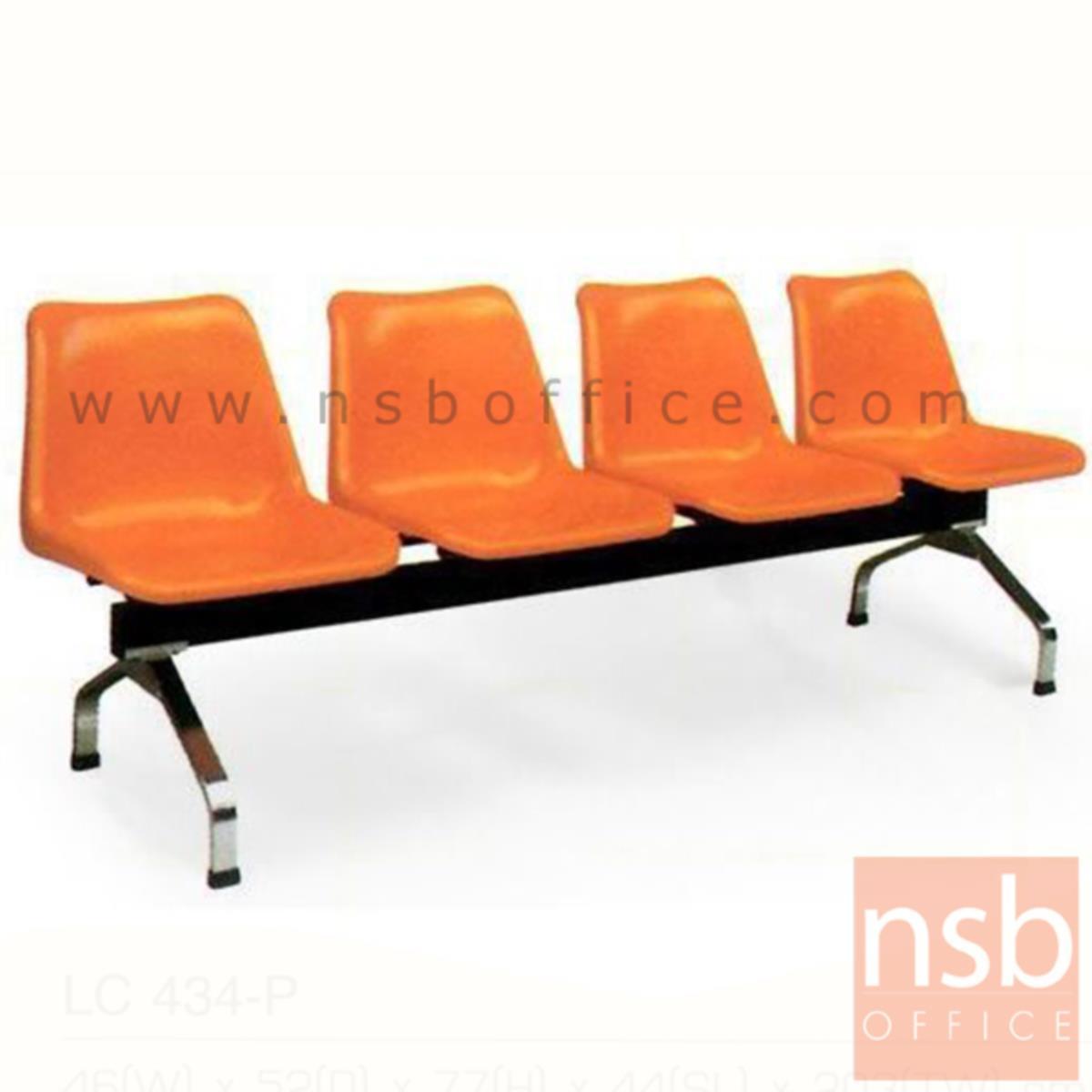 เก้าอี้นั่งคอยเฟรมโพลี่ รุ่น Daihatsu (ไดฮัทสุ) 2 ,3 ,4 ที่นั่ง ขนาด 105W ,151W ,203W cm. ขาเหล็ก