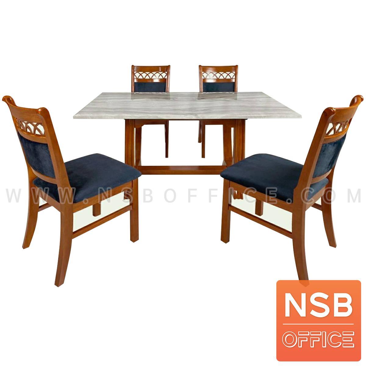 G14A242:ชุดโต๊ะรับประทานอาหารหน้าหินอ่อน  รุ่น Solace II 4, 6 ที่นั่ง ขนาด 150W*180W cm. พร้อมเก้าอี้