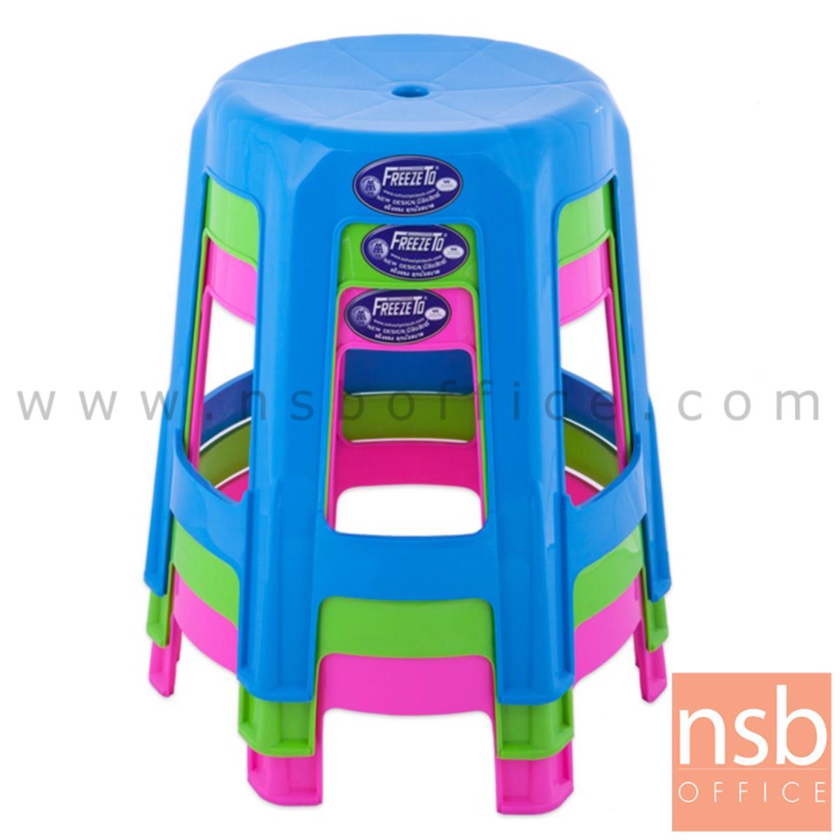 เก้าอี้พลาสติกกลม 6 ขา  รุ่น OK _CHAIR ซ้อนทับได้ (พลาสติกเกรด A)