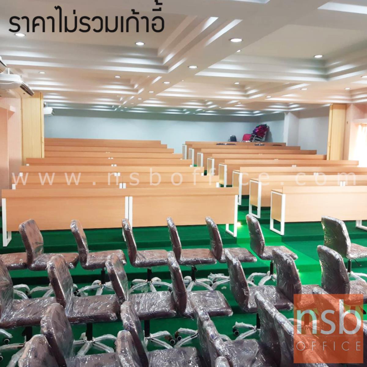 โต๊ะนักเรียน  ขนาด 120W ,150W ,180W ,210W cm.  มีบังตารอบตัว พร้อมขอบกันตกหน้า