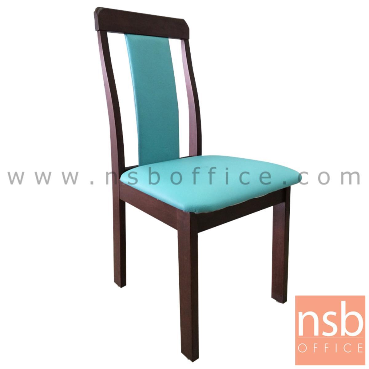 G14A040:เก้าอี้ไม้ยางพาราที่นั่งหุ้มหนังเทียม รุ่น Byatt (ไบแอ็ท) ขาไม้