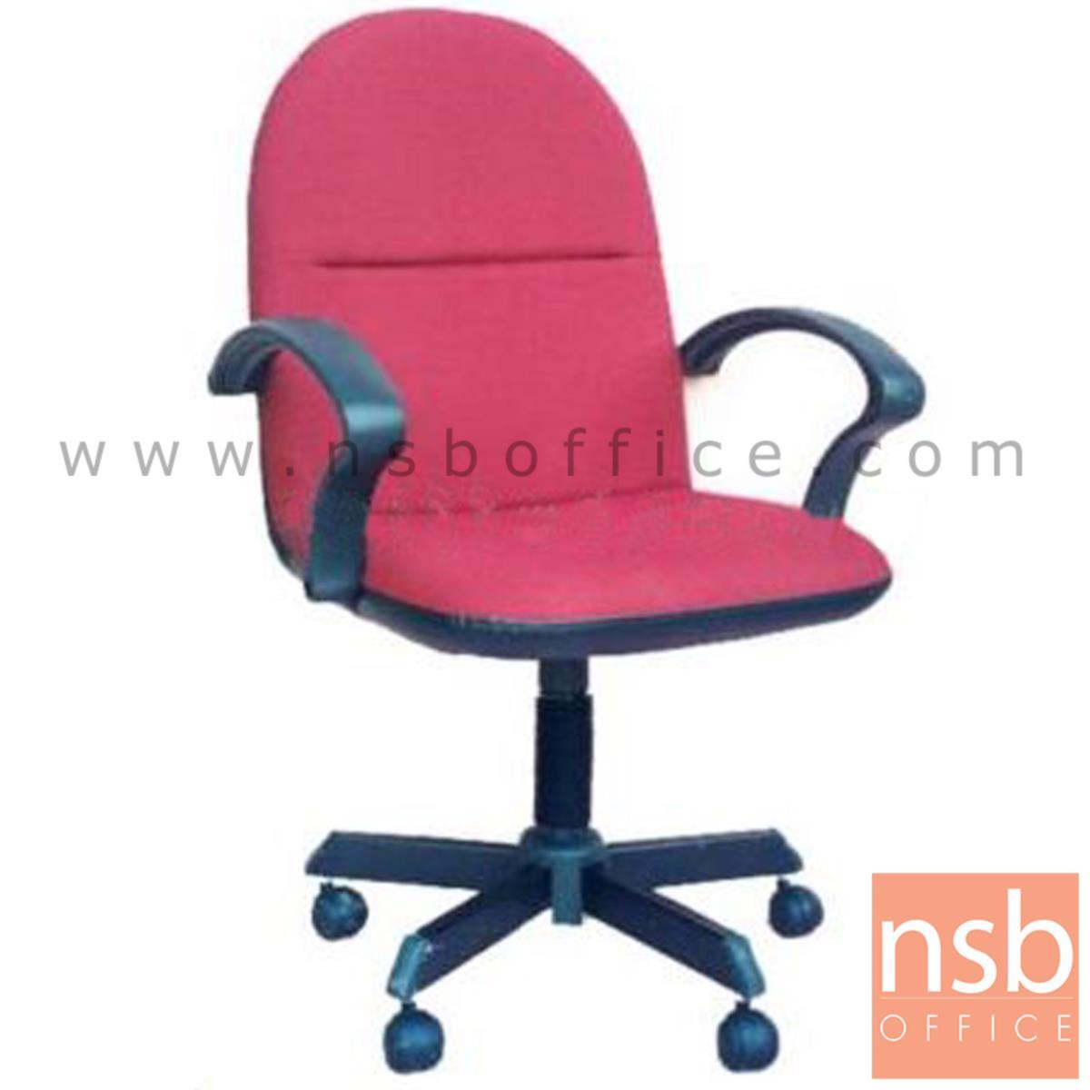B03A423:เก้าอี้สำนักงาน รุ่น Alderaan  ขาเหล็กพิเศษ