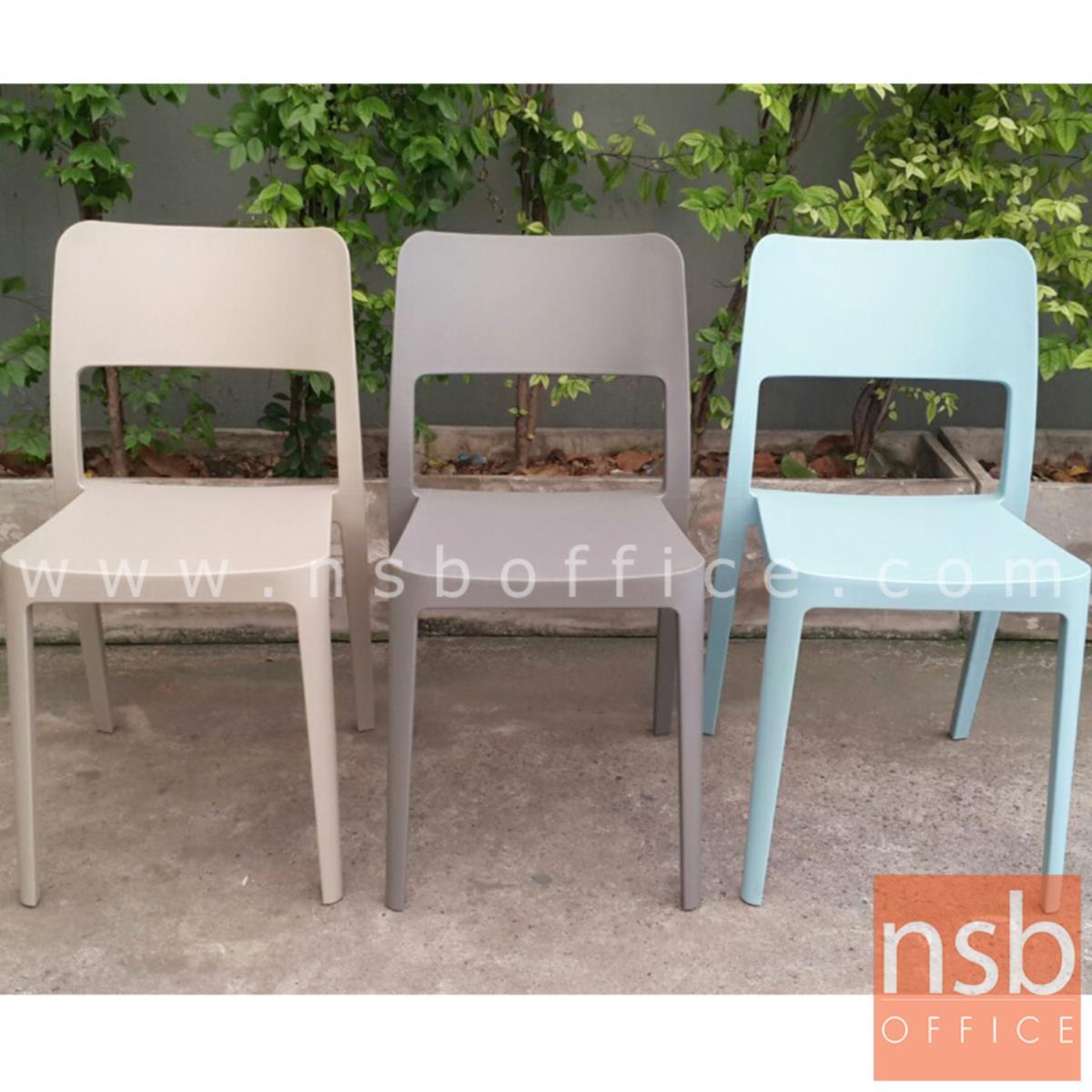 เก้าอี้พลาสติกโมเดิร์น รุ่น Mika (มิกะ)  ไม่มีท้าวแขน
