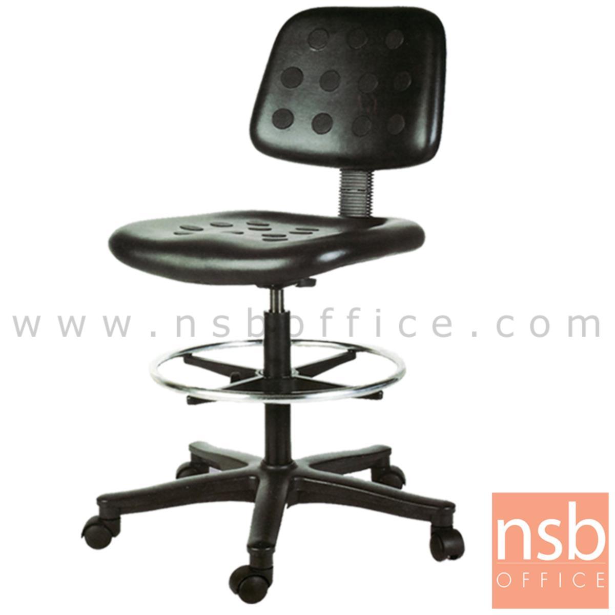 B09A080:เก้าอี้บาร์ที่นั่งเหลี่ยมล้อเลื่อน รุ่น Helberg (เฮลเบิร์ก)  โช๊คแก๊ส ขาพลาสติกแบบตัน