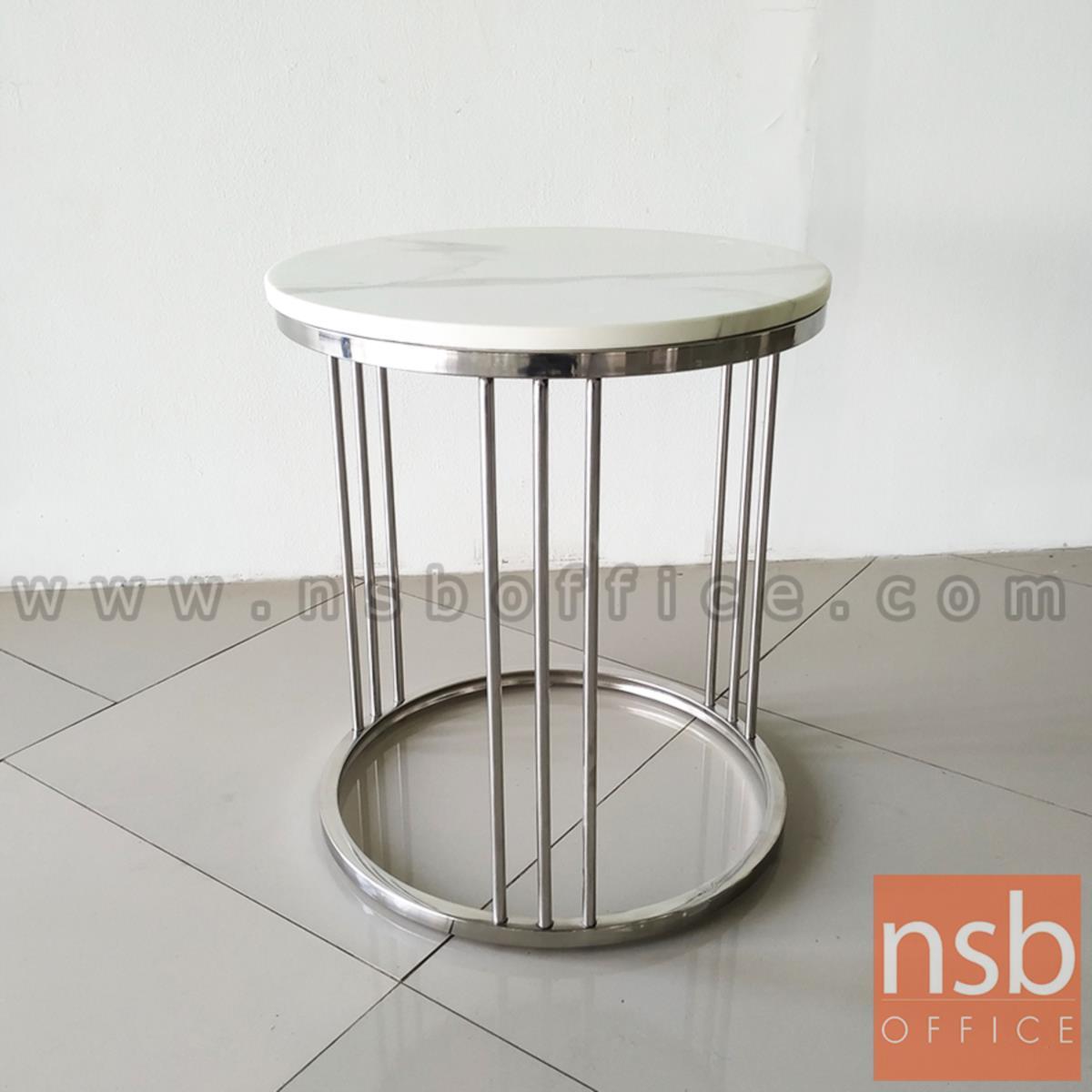 โต๊ะกลาง รุ่น WHITEHORSE (ไวต์ฮอร์ส) ขนาด 45Di cm. ขาสเตนเลส ท็อปหินอ่อน
