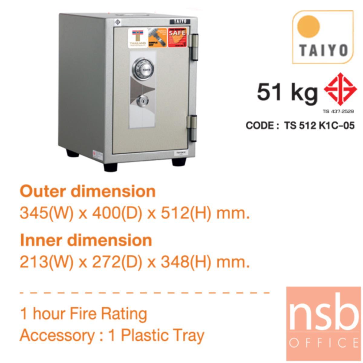 ตู้เซฟ TAIYO 51 กก. 1 กุญแจ 1 รหัส   (TS 512 K1C มอก.)