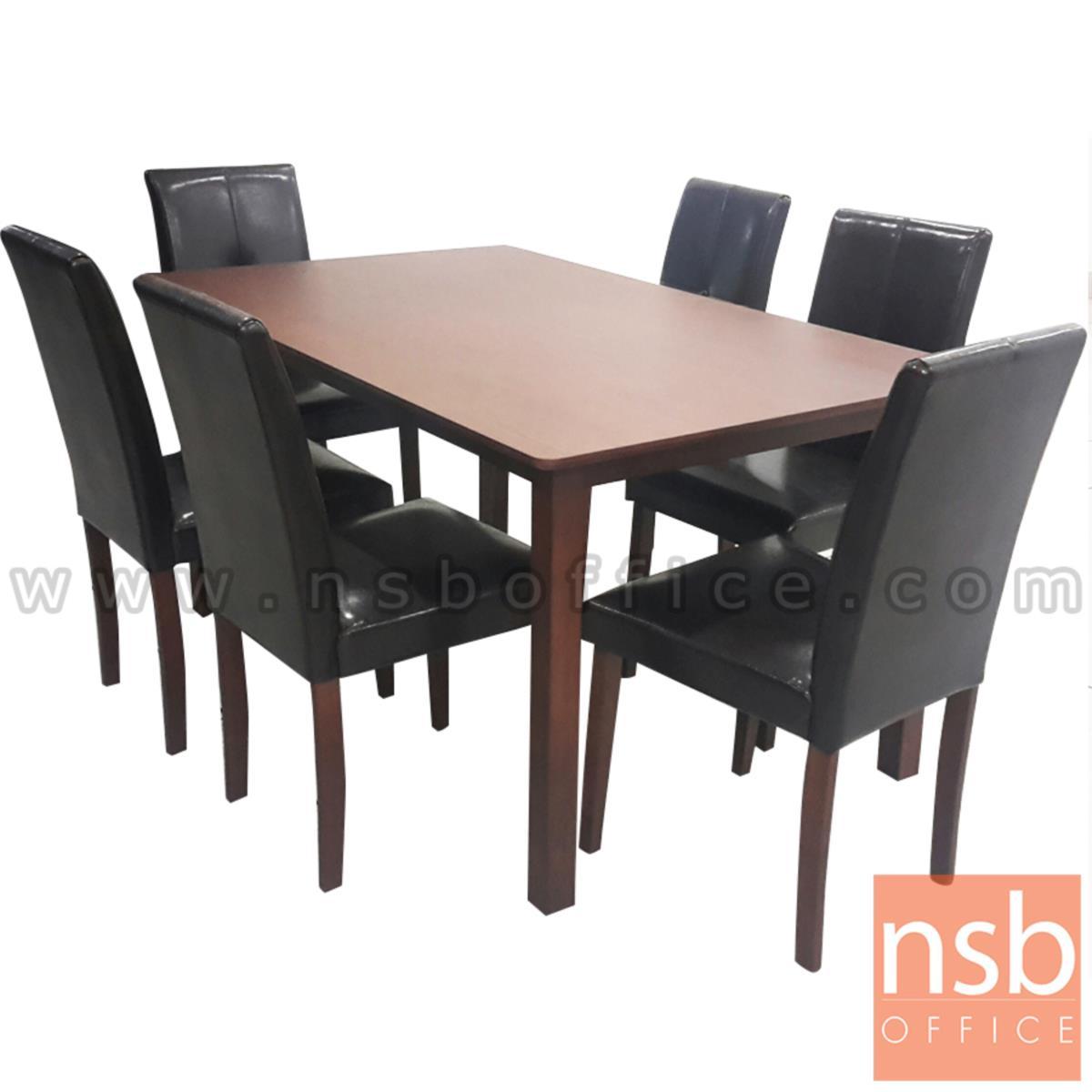 G14A237:ชุดโต๊ะรับประทานอาหารไม้ 6 ที่นั่ง รุ่น Woodvale (วู็ดเวล) ขนาด 150W cm. พร้อมเก้าอี้