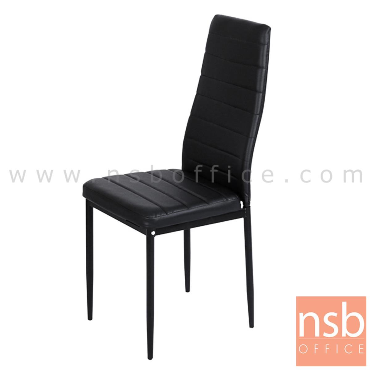 เก้าอี้อเนกประสงค์ รุ่น Rollins (โรลลินส์) ขนาด 96H cm. ขาเหล็กพ่นดำ (สต็อก 26 ตัว)