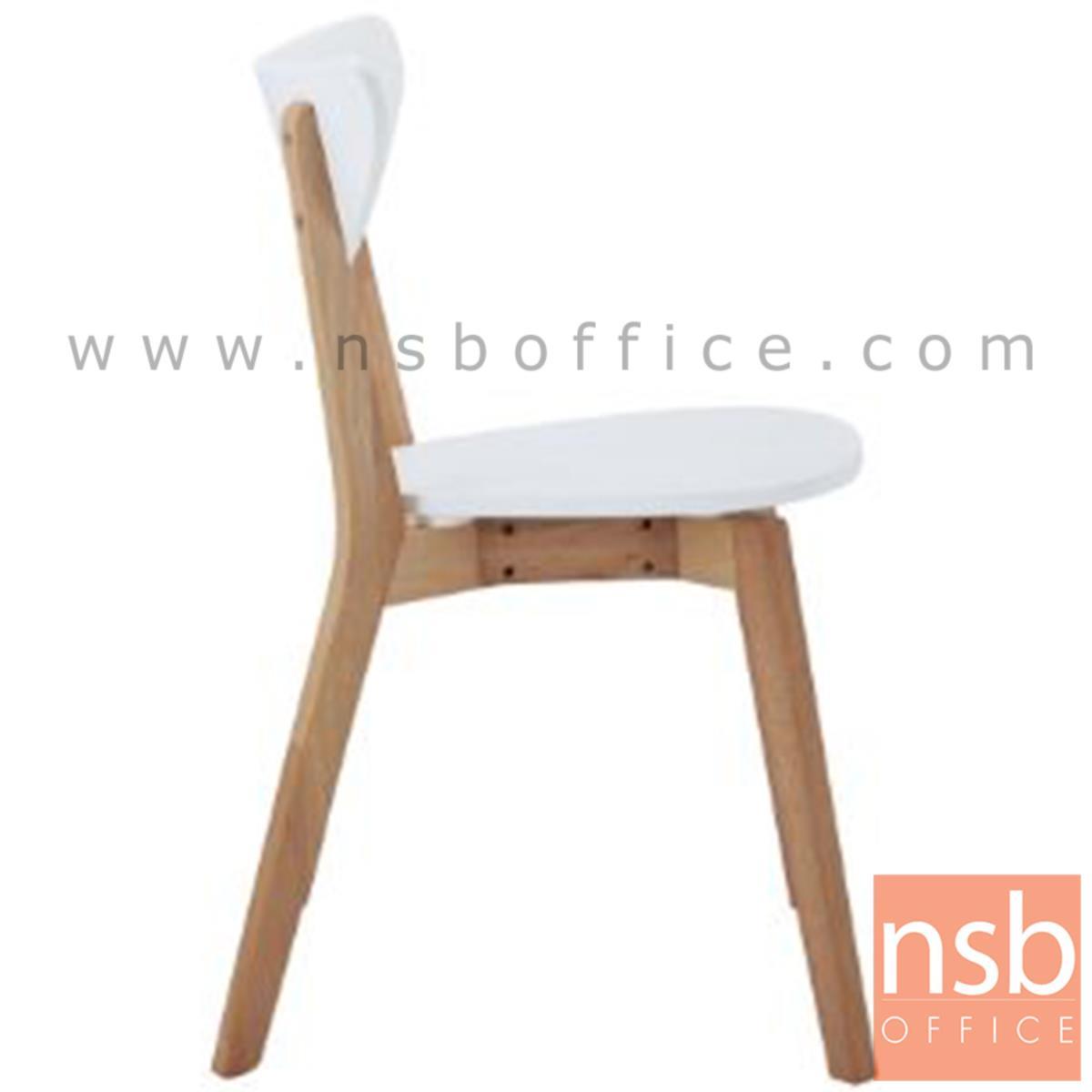 เก้าอี้รับประทานอาหาร รุ่น Lesbos (เลสบอส) ขนาด 48.5W cm.  ขาไม้จริง