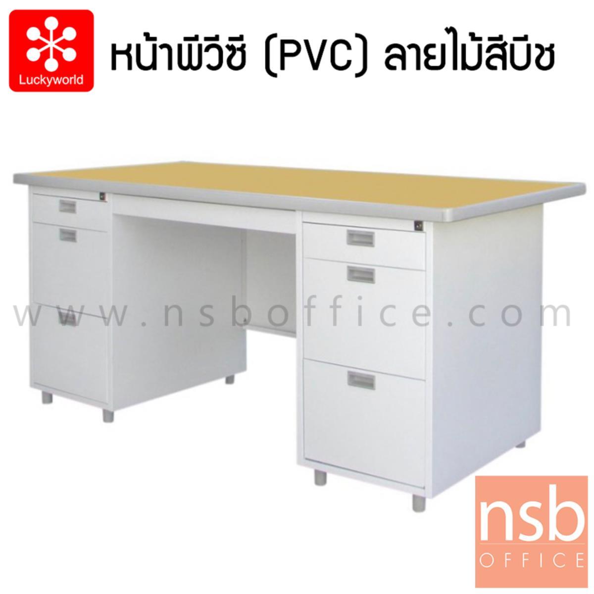 E31A005:โต๊ะทำงานเหล็ก 7 ลิ้นชัก รุ่น DP-52-33 ขนาด 159.5W cm.  หน้าพีวีซี(PVC)