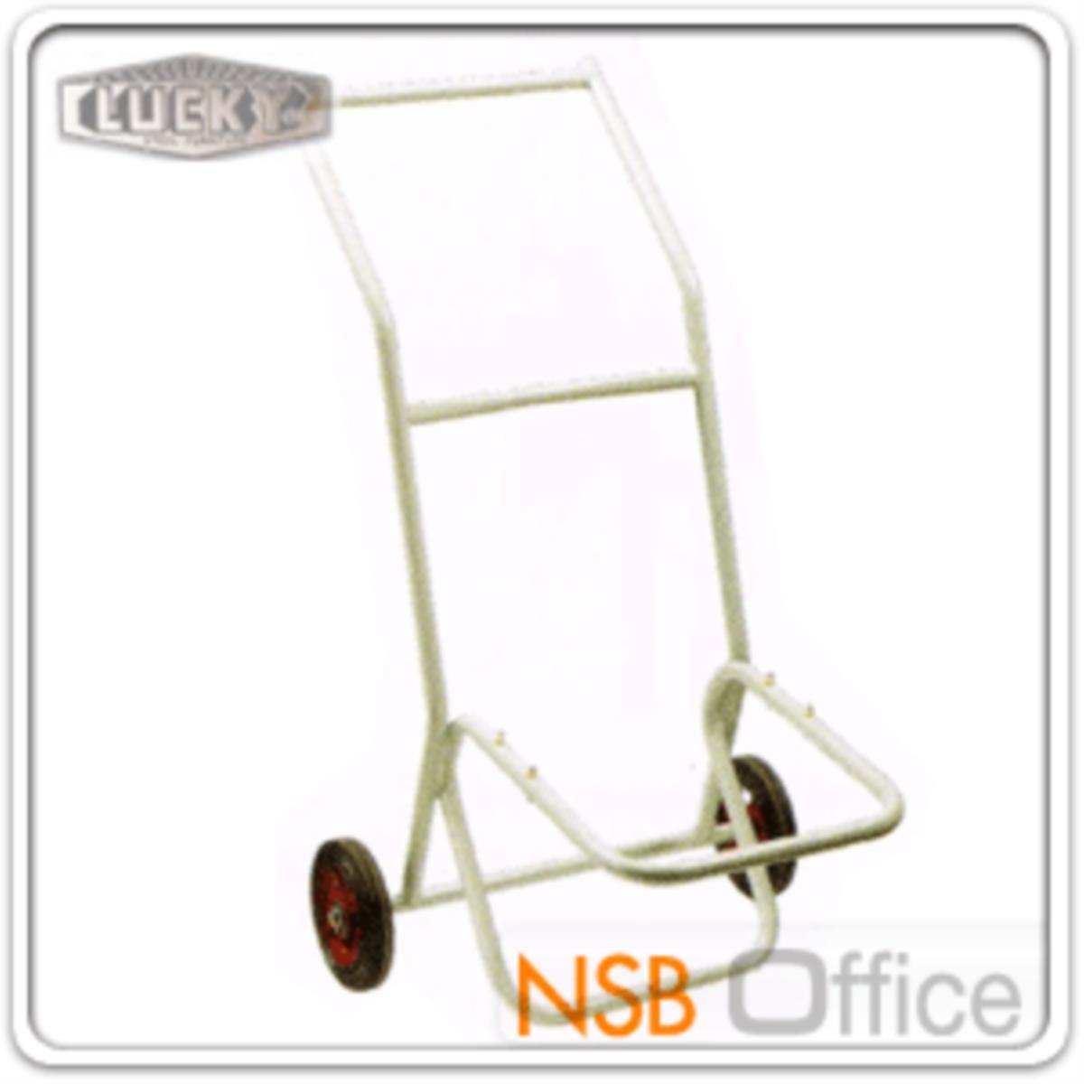 รถเข็นเก้าอี้จัดเลี้ยง ยี่ห้อลัคกี้ รุ่น LUCKY-CMC-200  ล้อเลื่อน
