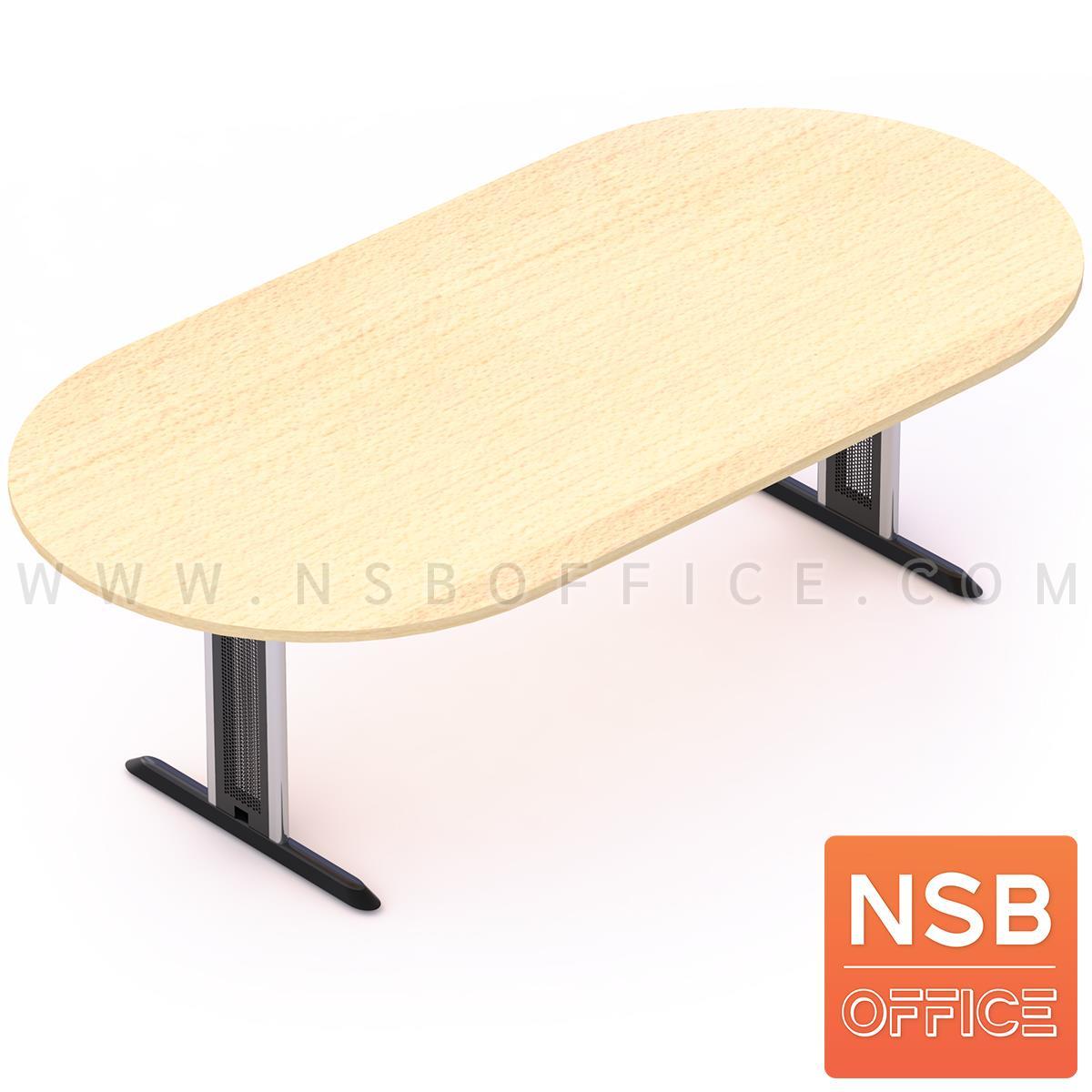 A05A016:โต๊ะประชุมทรงแคปซูล  6 ,8,10 ที่นั่ง ขนาด 180W ,200W ,240W cm.  ขาเหล็กตัวที