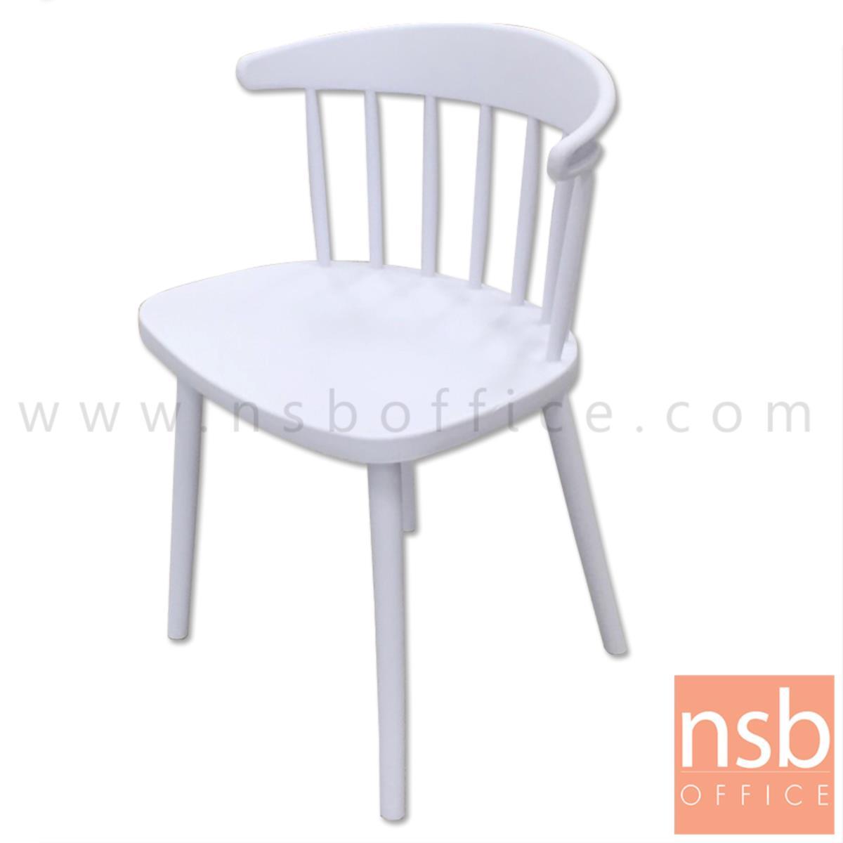 B29A314:เก้าอี้โมเดิร์นพลาสติกล้วน รุ่น Christie (คริสตี) ขนาด 51W cm. สีขาว