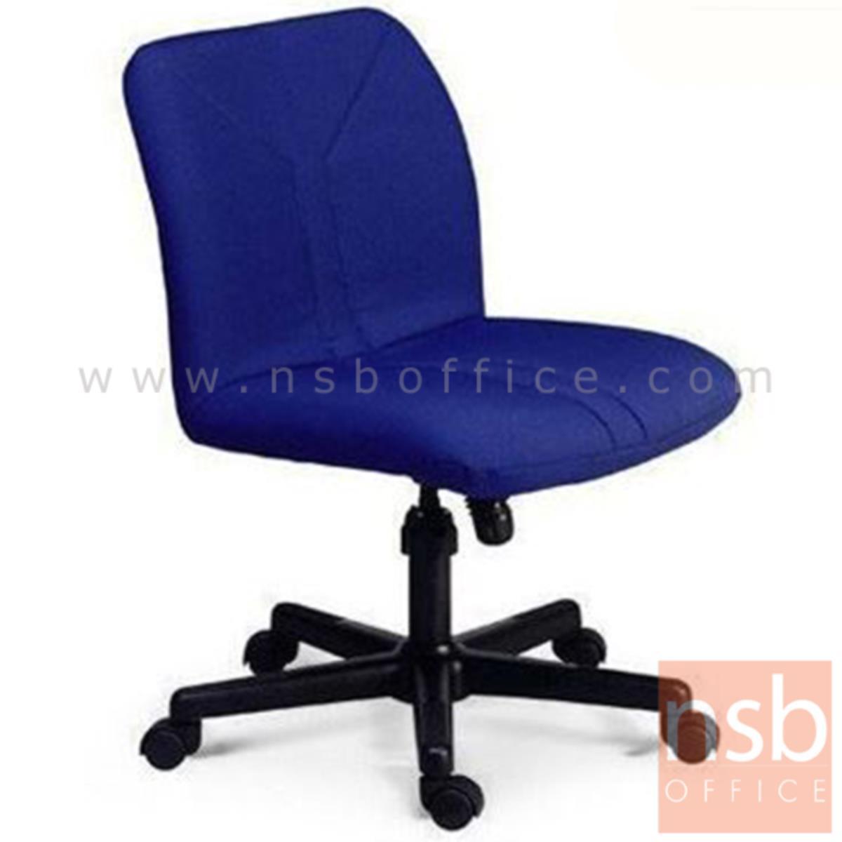 B03A477:เก้าอี้สำนักงาน  รุ่น Geraldine (เจอราลดีน)  ก้อนโยก ขาพลาสติก