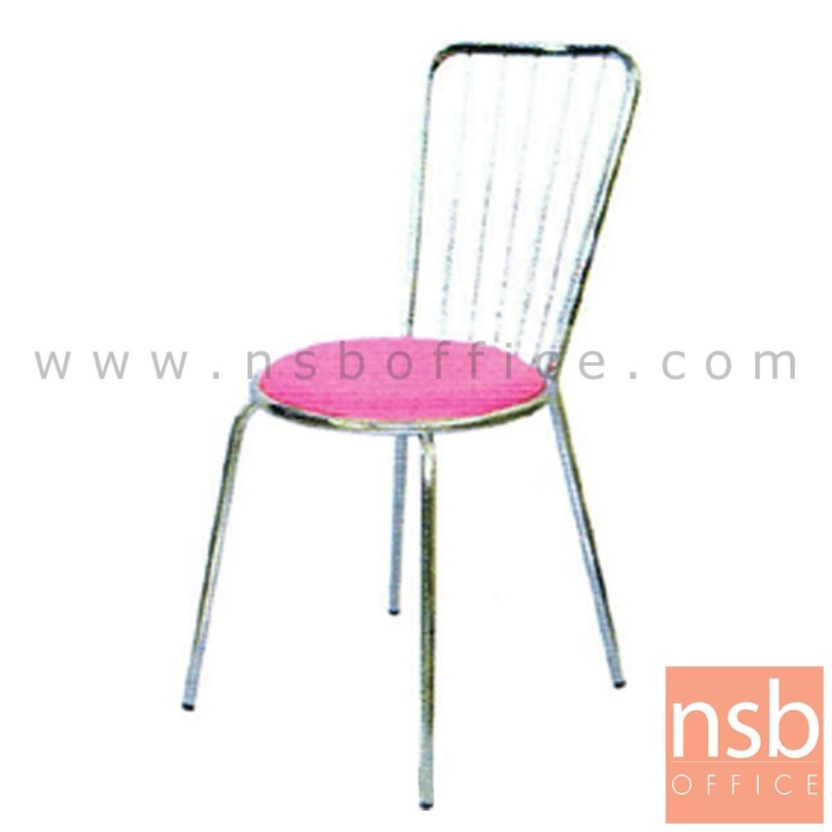 B08A007:เก้าอี้อเนกประสงค์เหล็ก รุ่น CM-007 ขาเหล็ก