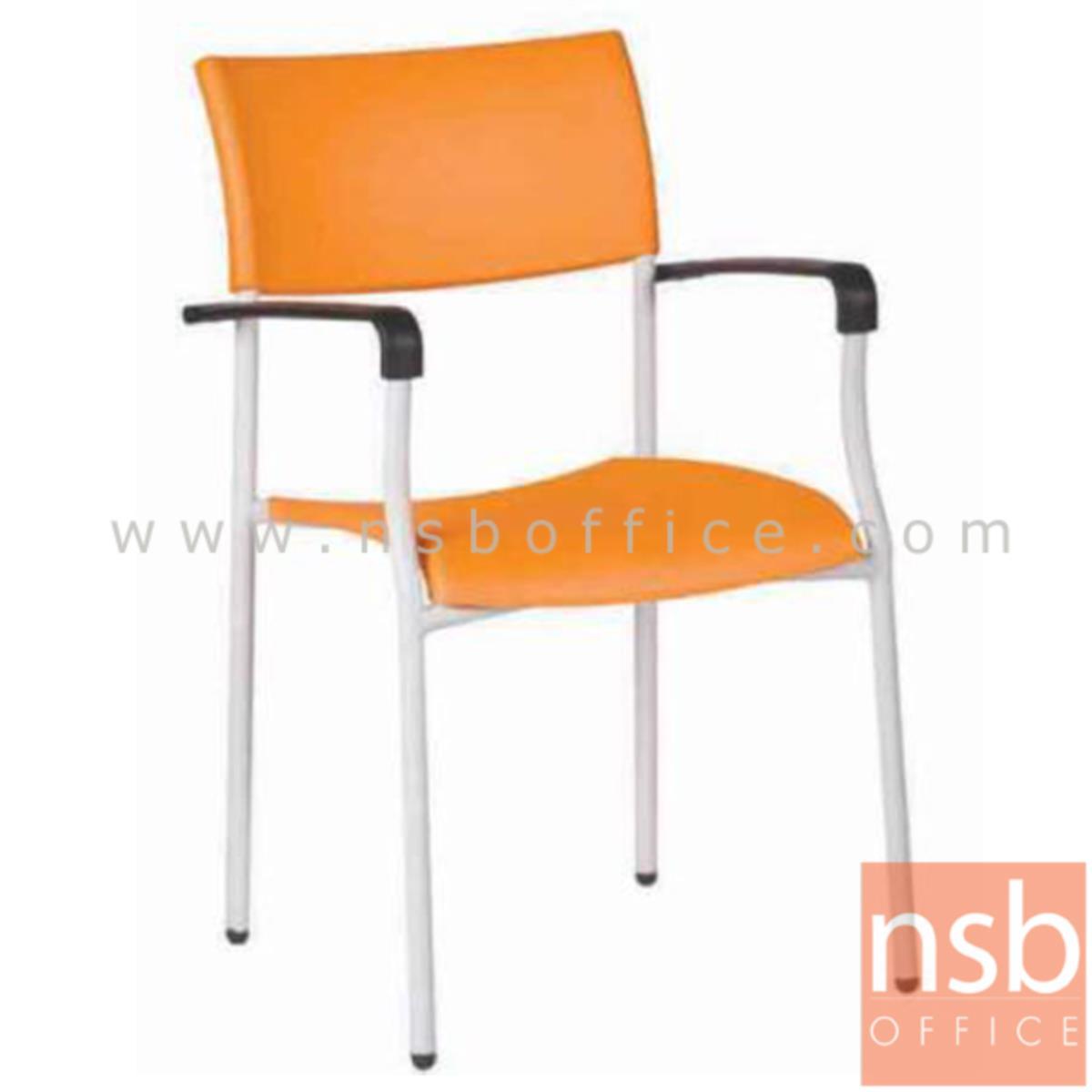 B05A059:เก้าอี้อเนกประสงค์เฟรมโพลี่ รุ่น B818  ขาเหล็กพ่นสีเทา