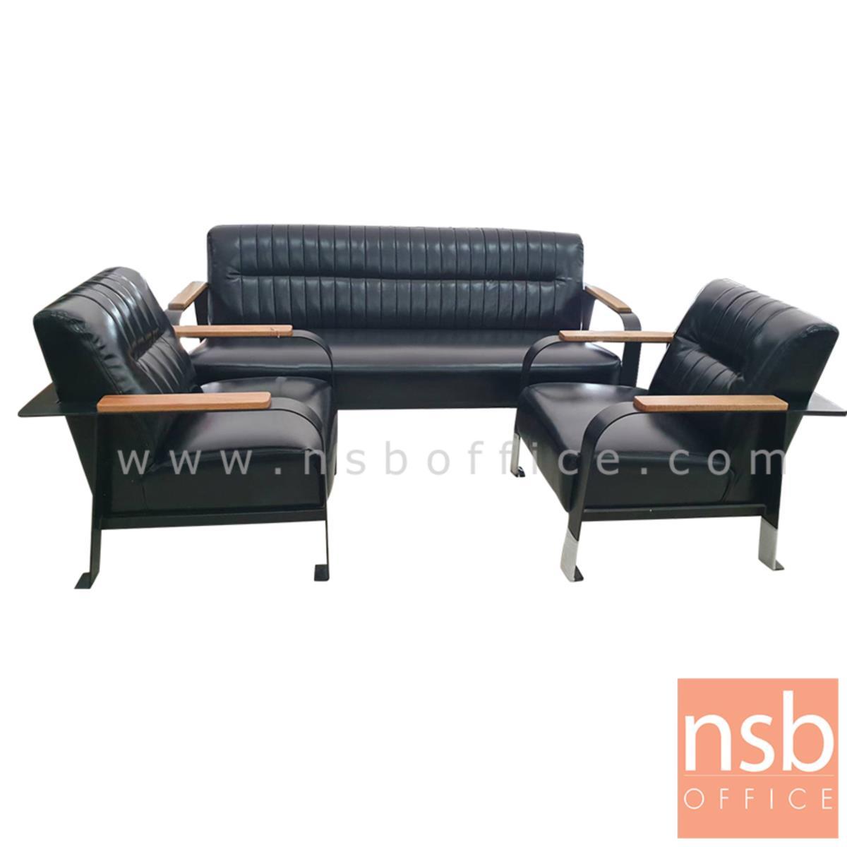 B31A051:ชุดโซฟารับแขก รุ่น carina (คาริน่า) 3 ที่นั่ง, 2 ที่นั่ง  โครงขาเหล็ก