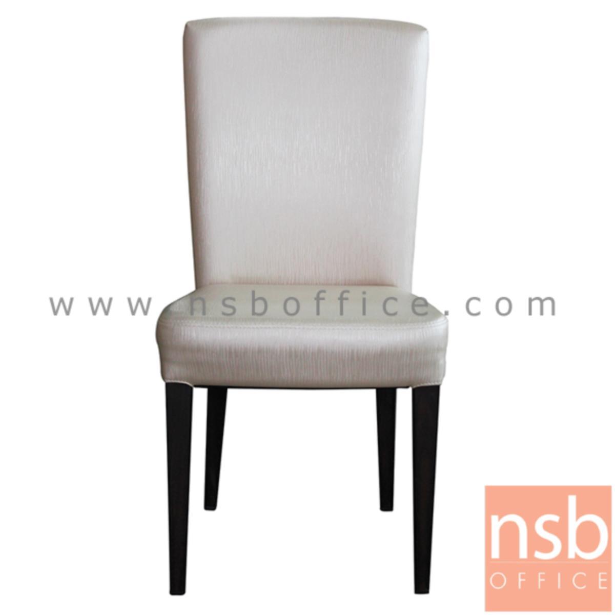 B08A064:เก้าอี้เหล็กที่นั่งหุ้มหนัง PU รุ่น Raphael (ราฟาเอล) ขาเหล็กพ่นสีไม้จริง