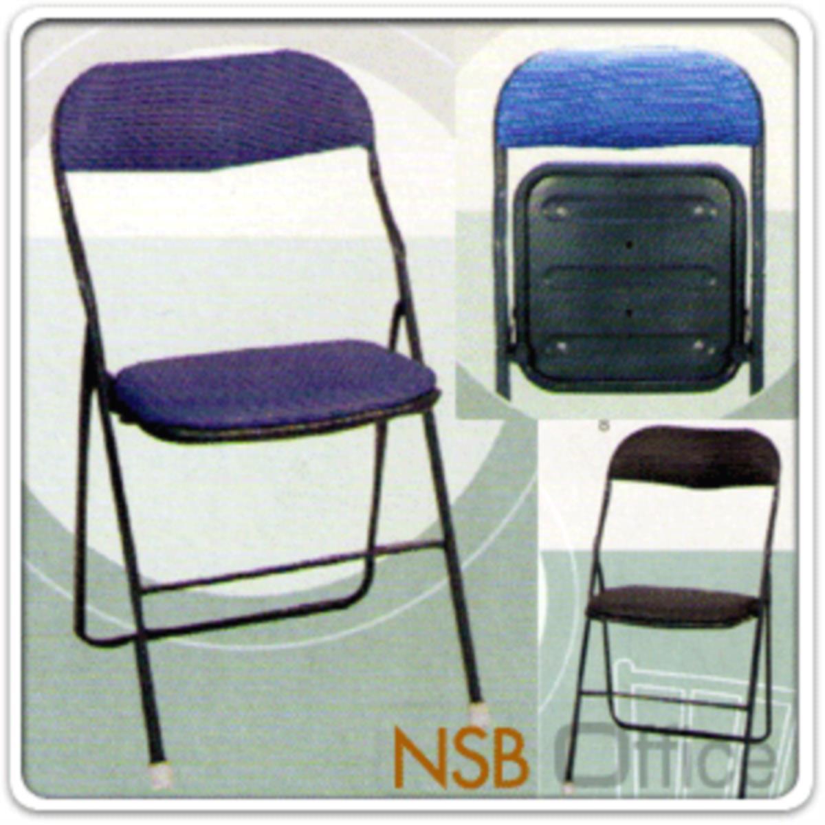 เก้าอี้พับที่นั่งหุ้มเบาะหนัง รุ่น Luciana (ลูเซียน่า) ขาเหล็กพ่นสีดำ