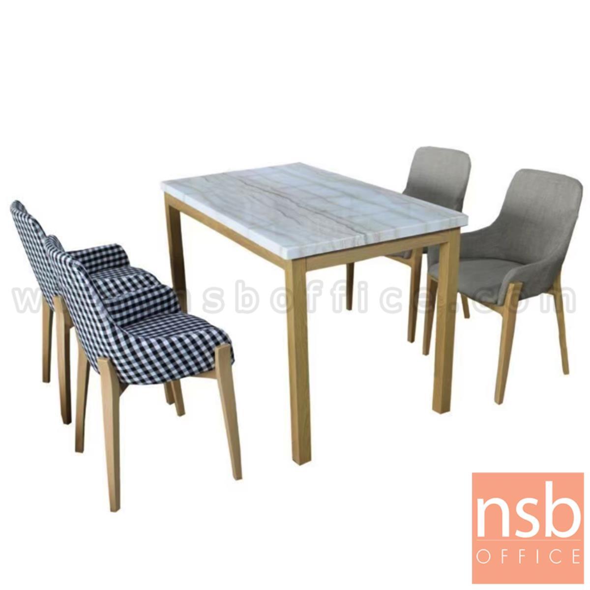 G14A230:ชุดโต๊ะรับประทานอาหารหน้าท็อปหินอ่อน 4 ที่นั่ง รุ่น Montage (มอนเทจ) ขนาด 120W cm. พร้อมเก้าอี้