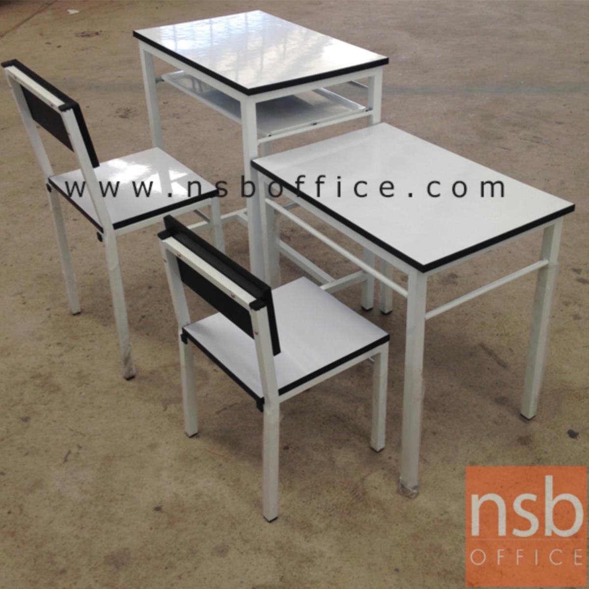ชุดโต๊ะและเก้านักเรียน รุ่น TC-06  ระดับเด็กเล็ก โครงเหล็กสีขาว
