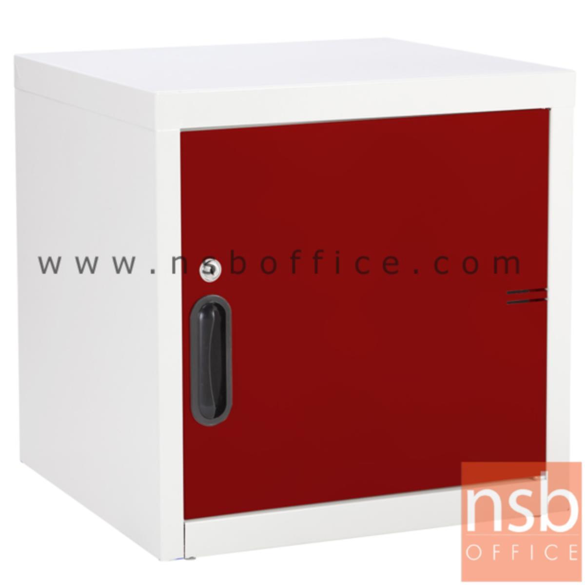 ตู้เหล็ก 1 บานเปิดทึบ หน้าบานสีสัน 44W*40.7D*44H cm รุ่น UNI-1