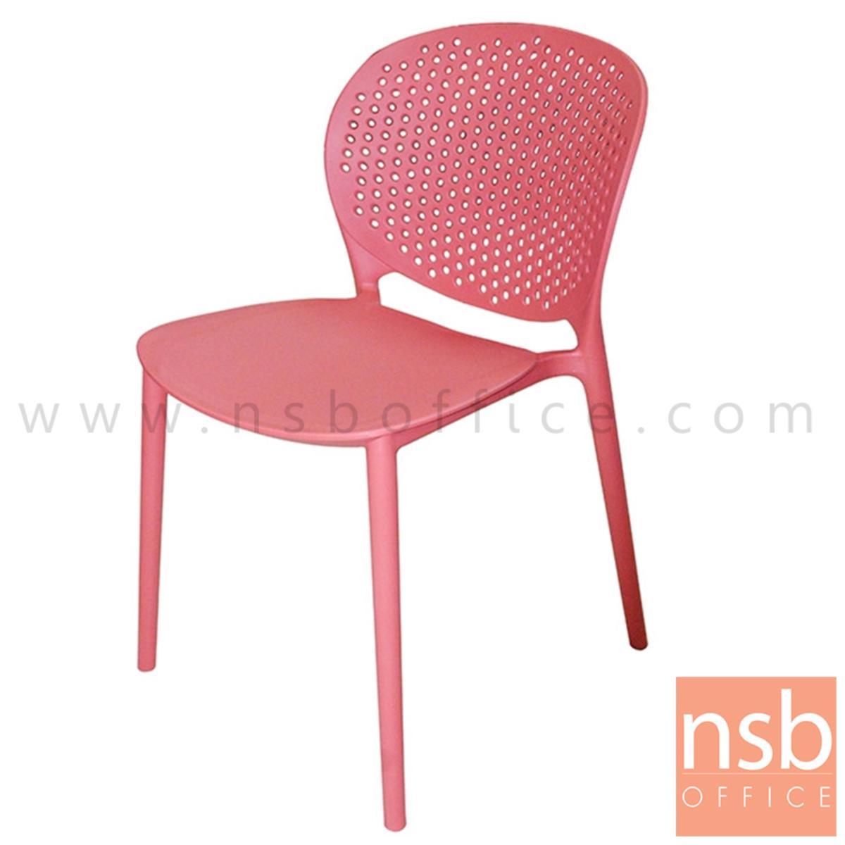 B29A220:เก้าอี้โมเดิร์นพลาสติกโพลี่(PP) รุ่น Regan (เรแกน) ขนาด 55W cm.