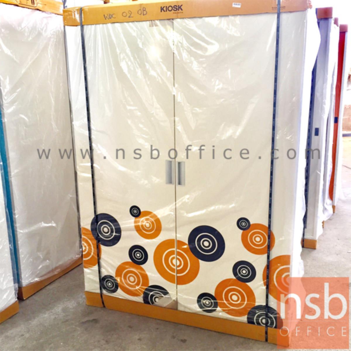 ตู้เสื้อผ้าเหล็ก 2 บานเปิดสูง 200 ซม. ขาลอย ( 10 สี) รุ่น WDC-02