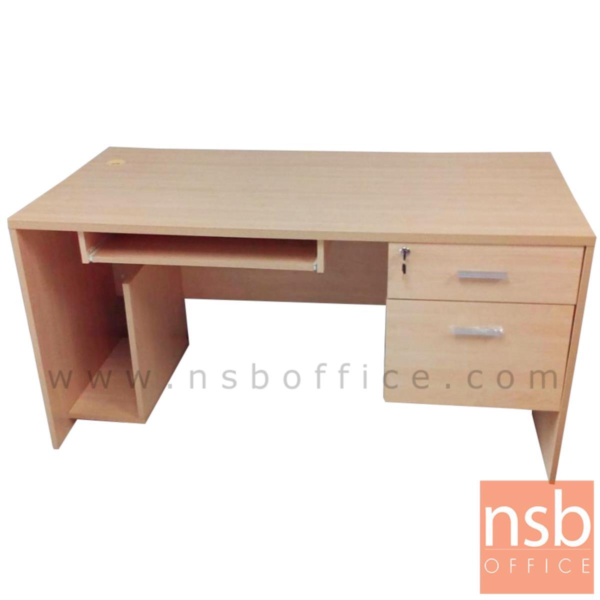 A13A179:โต๊ะคอมพิวเตอร์ 2 ลิ้นชัก   ขนาด 120W cm. พร้อมรางคีย์บอร์ด รับผลิตนอกแบบ