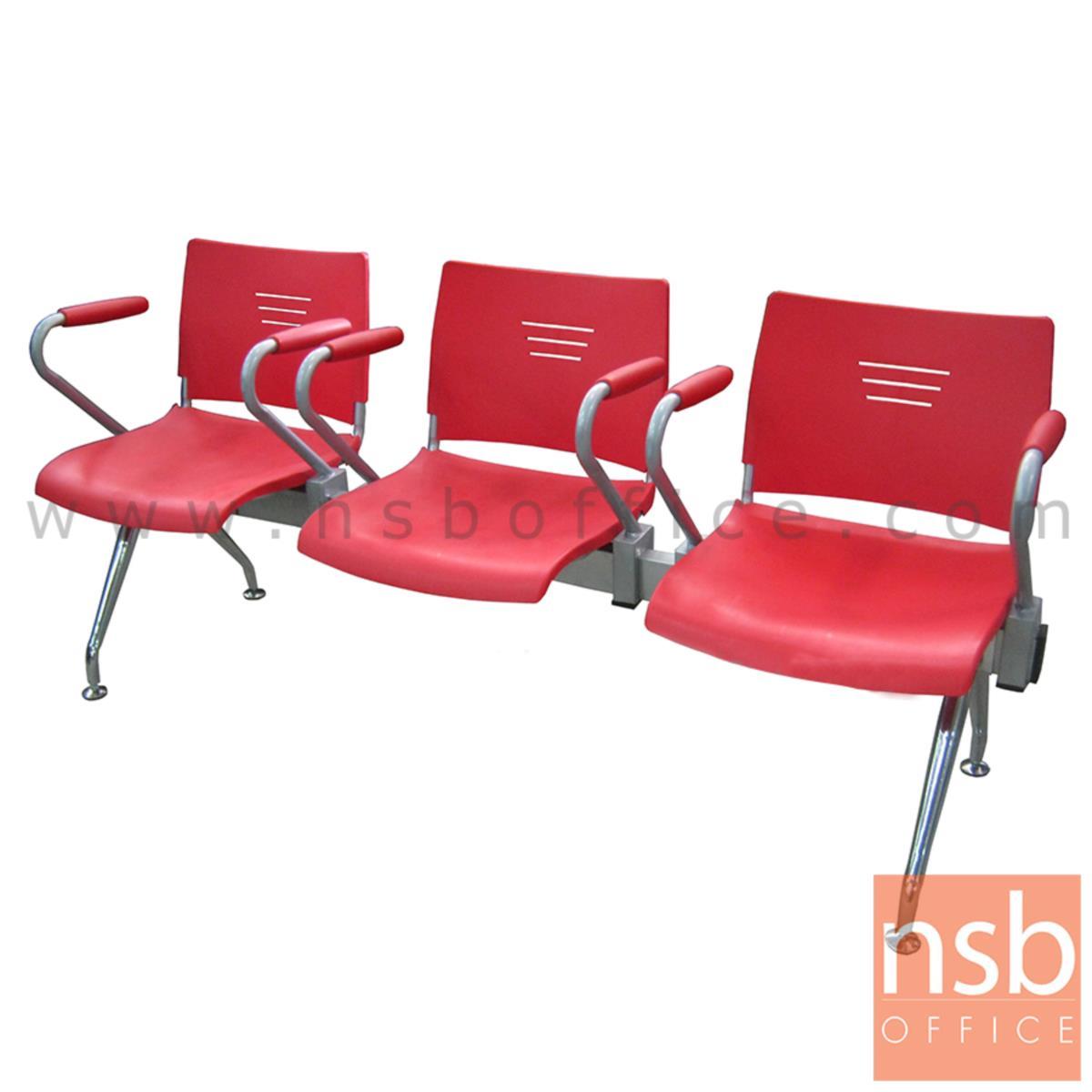 B06A111:เก้าอี้นั่งคอยเฟรมโพลี่ รุ่น Clarion (แคร์เรียน) 2 ,3 ,4 ที่นั่ง ขนาด 112W ,171W ,228W cm. ขาเหล็ก