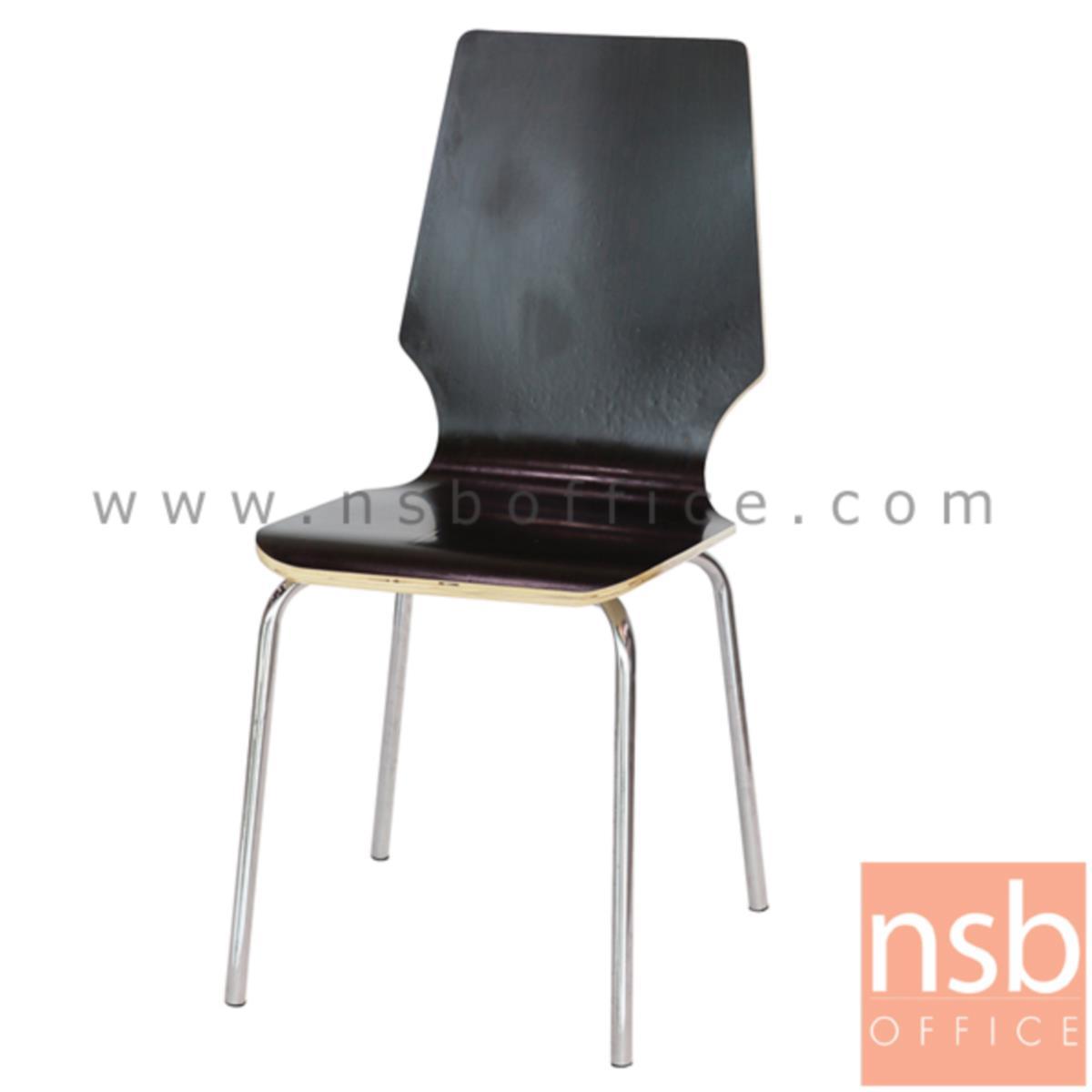 B20A099:เก้าอี้อเนกประสงค์ไม้ดัด รุ่น FN-COM  ขาเหล็กชุบโครเมี่ยม